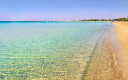 Marina di Ugento